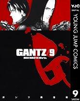 GANTZ 9 (ヤングジャンプコミックスDIGITAL)