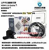 Latests 2018 安博盒子第四代UPro UBOX4 model UPRO Unblock Tech I900 PRO UBox4 Gen4 Bluetooth Hope overseas trading 希珀遠洋貿易正品渠道 Chinese HK Korea Taiwan Japanese Asian TV