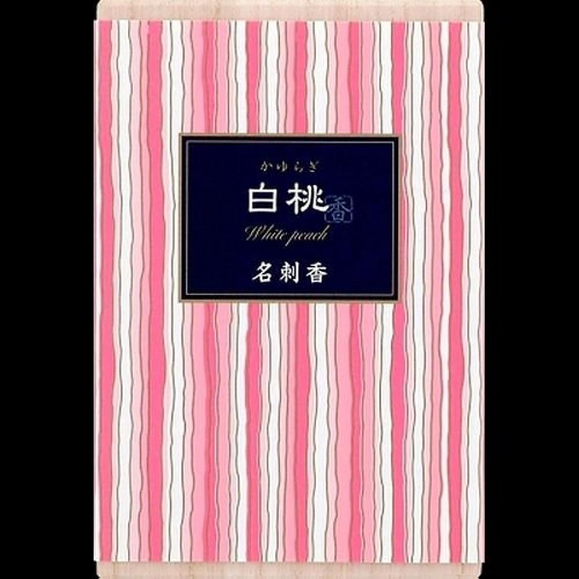 スリットメーターきらめく【まとめ買い】かゆらぎ 白桃 名刺香 桐箱 6入 ×2セット