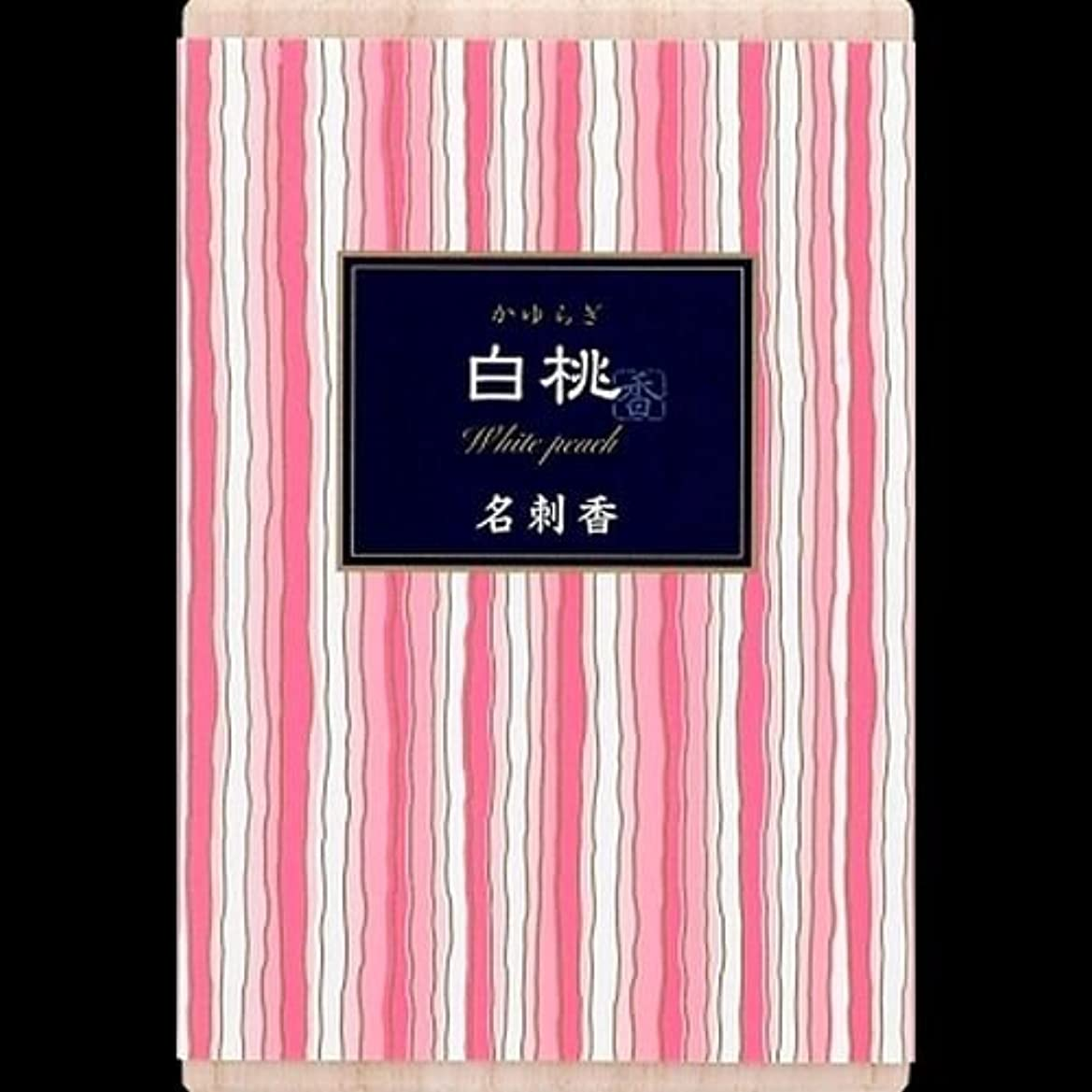 買う一貫性のないクリーク【まとめ買い】かゆらぎ 白桃 名刺香 桐箱 6入 ×2セット