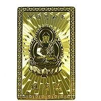 護身符 八大観音 護符 ゴールド お財布やバッグに プチギフト 転勤 退職 お礼 母の日 ギフト[虚空蔵菩薩(寅)]