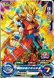 スーパードラゴンボールヒーローズ / PJS-11 孫悟空:ゼノ