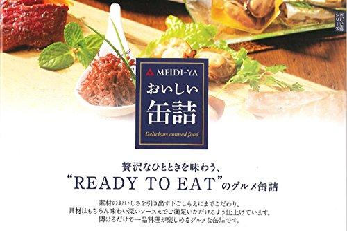 『明治屋 おいしい缶詰 牛ほほ肉の赤ワイン煮 90g』の1枚目の画像