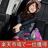 『01s-a015-fu』【日本製】特集:アウトドア、登山でも愛車の車中泊を楽しもう ノア&ヴォクシー80系 ハイブリッド対応 カーテンいらずプライバシーサンシェード フロント用