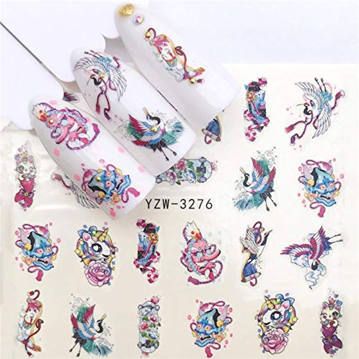 拡張バンク波紋SUKTI&XIAO ネイルステッカー 1ピースネイルステッカーフルーツドリンク水デカールラップ漫画北欧植物デザインスライダー用ネイルデコレーションマニキュアカラフルなヒント、Yzw-3276