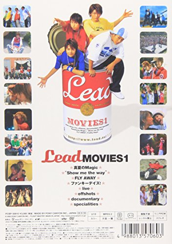 Lead MOVIES 1 [DVD]