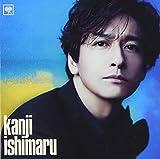kanji ishimaru