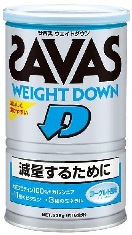 修正従事するスポンサー明治 ザバス ウェイトダウン ヨーグルト風味【16食分】 336g