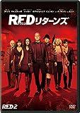 REDリターンズ [DVD]