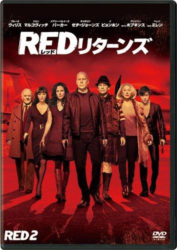REDリターンズ [DVD]の詳細を見る