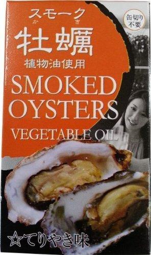 スモーク牡蠣 てりやき味 85g ■おつまみ缶詰め