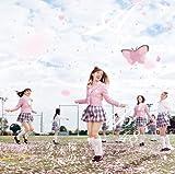 【特典生写真付き】桜の木になろう(初回限定盤Type-B)(DVD付) [CD+DVD] / AKB48 (CD - 2011)