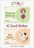 レーカン! ICカードステッカー 小川真琴&エロ猫ver.