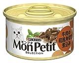 モンプチ セレクション1P 牛肉の和風角切り煮込み 85g×24個入