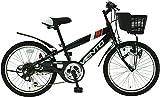 子供用自転車 20インチ ジュニアマウンテンバイク CTB シマノ6段変速ギア カゴ 鍵 ライト 泥除け チェーンカバー付き CTB206-BK シティサイクル キッズバイク こども用 男の子 女の子 TOPONE