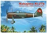 RSモデル 1/72 中嶋 キ27 97式戦闘機 タイ空軍 「92139」 プラモデル