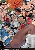 ストリートファイター アート・コミック・アンソロジー / B's‐LOG編集部コミックグループ のシリーズ情報を見る