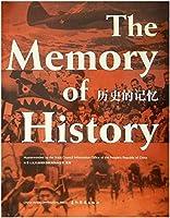 The Memory of History [並行輸入品]