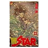 THE STAR 23 (少年マガジンコミックス)