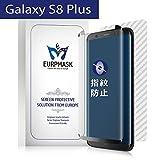 EURPMASK Samsung Galaxy S8 Plus 専用 アンチグレアガラスフィルム「ケースに干渉せず&タッチ感・反応良好」全面強化ガラスフィルム サラサラ 反射防止 3Dラウンドエッジ加工 硬度9H 厚さ超薄0.33mm 撥油性 指紋防止 Galaxy S8 + フィルム (Galaxy S8 Plus)