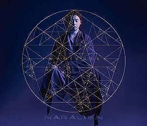 【メーカー特典あり】 NARALIEN (Limited Edition A) (CD+DVD-A) (4 10 Sankaku と一緒にどこまでもラゲッチタグ付)