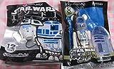 ペプシ スターウォーズ3D R2-D2 ベアブリック ストラップ