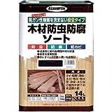 アサヒペン:アサヒペン 木材防虫防腐ソート14L ブラウン 530929 型式:530929
