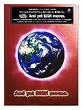 【外付け特典あり】And yet BiSH moves.(Blu-ray Disc+CD2枚組)(初回生産限定)(それでもBiSHは開けているBOX仕様、100P写真集付)(オリジナルB2ポスター付)