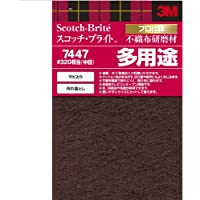 3M スコッチ・ブライト 不織布研磨材