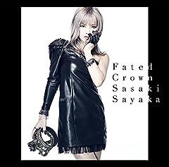 佐咲紗花「EMERALD(Fated Crown ver.)」のジャケット画像