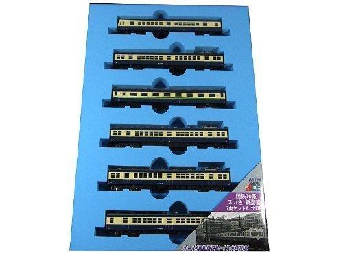 Nゲージ A1192 国鉄70系 スカ色・新塗装 6両セット A・サロ85