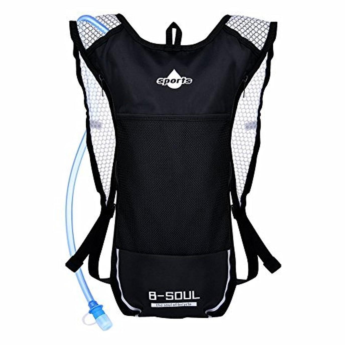 嫌いまだしわVBIGER ハイドレーションバッグ 2L/2.5L/3L 水分補給 ウォーターバッグ リュック 自転車 サイクリングバッグ タクティカル 登山 ランニング アウトドア 給水装備 バックパック