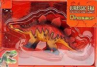 ジュラ紀大ステゴサウルスプラスチック恐竜フィギュア玩具 - 約23cm