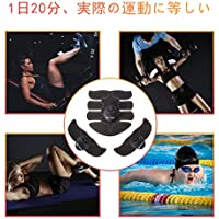 Meikaso【2018最新進化版】EMS腹筋 ベルト ダイエット器具 男女兼用 6モード 10段階強度調節 腹部 腕部 太もも 内もも 腹筋トレーニングマシーン 多機能 フィットネスベルト ダイエット筋肉刺激 器具 超薄 静音 電池式