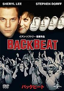 バックビート [DVD]