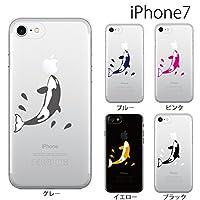 シャチ キラーホエール ボール遊び【グレー】/ iPhone7 (4.7) ケース カバー