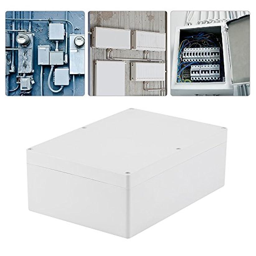 クレジット病暗いプラスチックジャンクションボックス、耐水性ホワイトエンクロージャープロジェクトケースDIYジャンクションボックス263 * 185 * 95mm