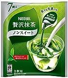 ネスレ 贅沢抹茶 ポーション ノンスイート 7個×12袋