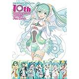 初音ミク GT プロジェクト 10th Anniversary Official Fan Book