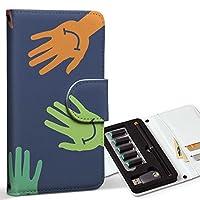 スマコレ ploom TECH プルームテック 専用 レザーケース 手帳型 タバコ ケース カバー 合皮 ケース カバー 収納 プルームケース デザイン 革 その他 手 カラフル 腕 口 007380