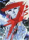 7's ―セブンズ― 2 (ヤングジャンプコミックス)