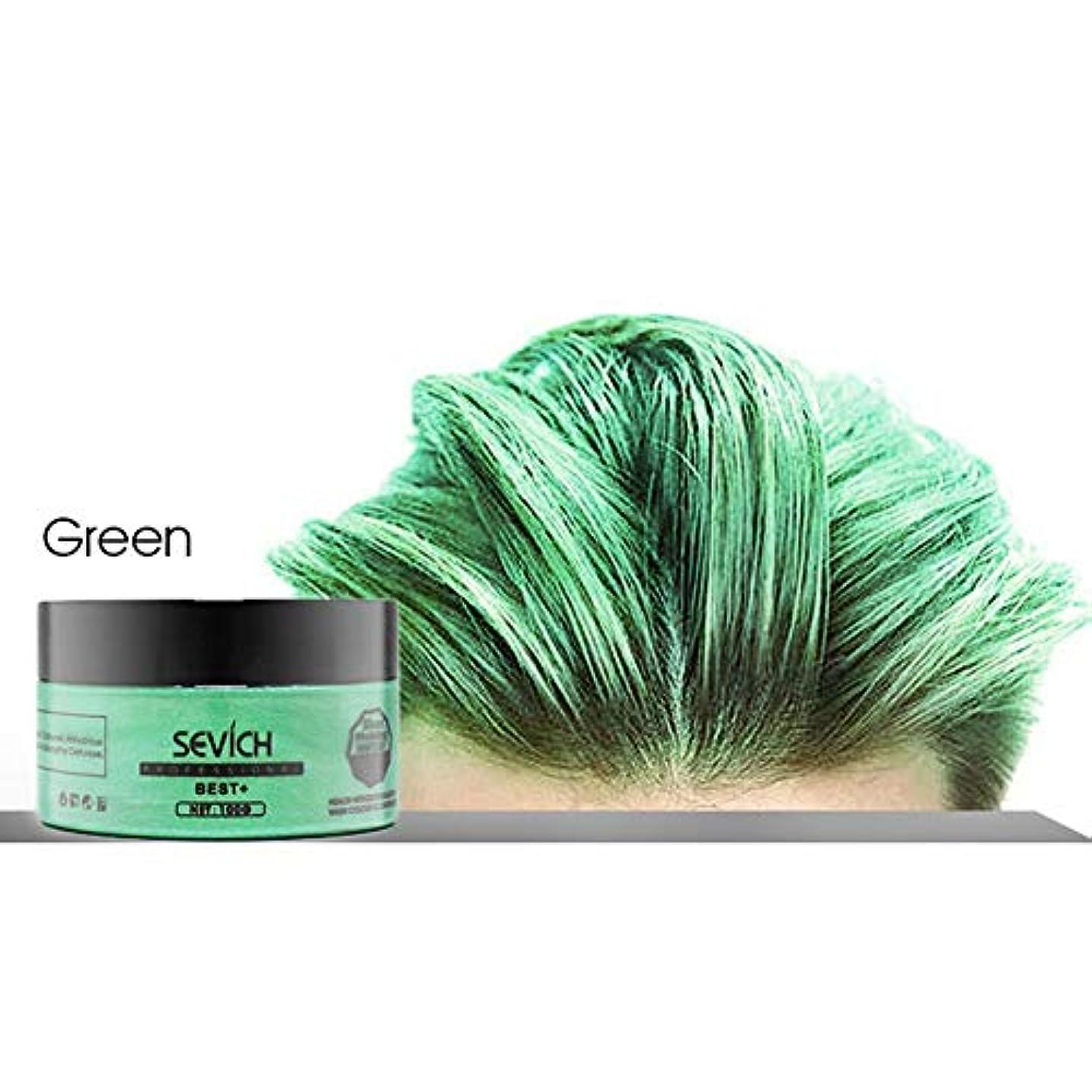 めんどり仕事日付付きACHICOO ヘアカラーワックス ダイヘア ワンタイム モールディング ペースト 美髪 サロン 100gグリーン
