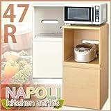 キッチン収納 レンジワゴン ナポリキッチンシリーズ レンジ台 -47R- ホワイト SZ042WH