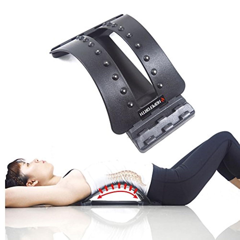意識一目ライトニングHOPEFORTH 健康器具 背中 マッサージ 背中 ツボ押し 猫背矯正 ストレッチ 器具 ストレッチボード