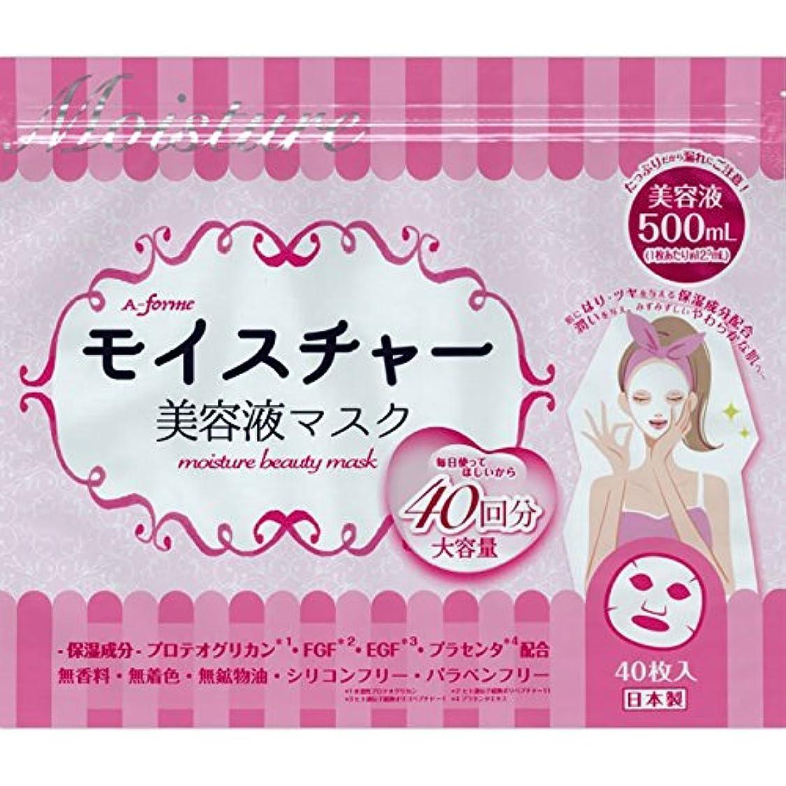 マージンゆでる魅了するエーフォルム モイスチャー美容液マスク40枚×2