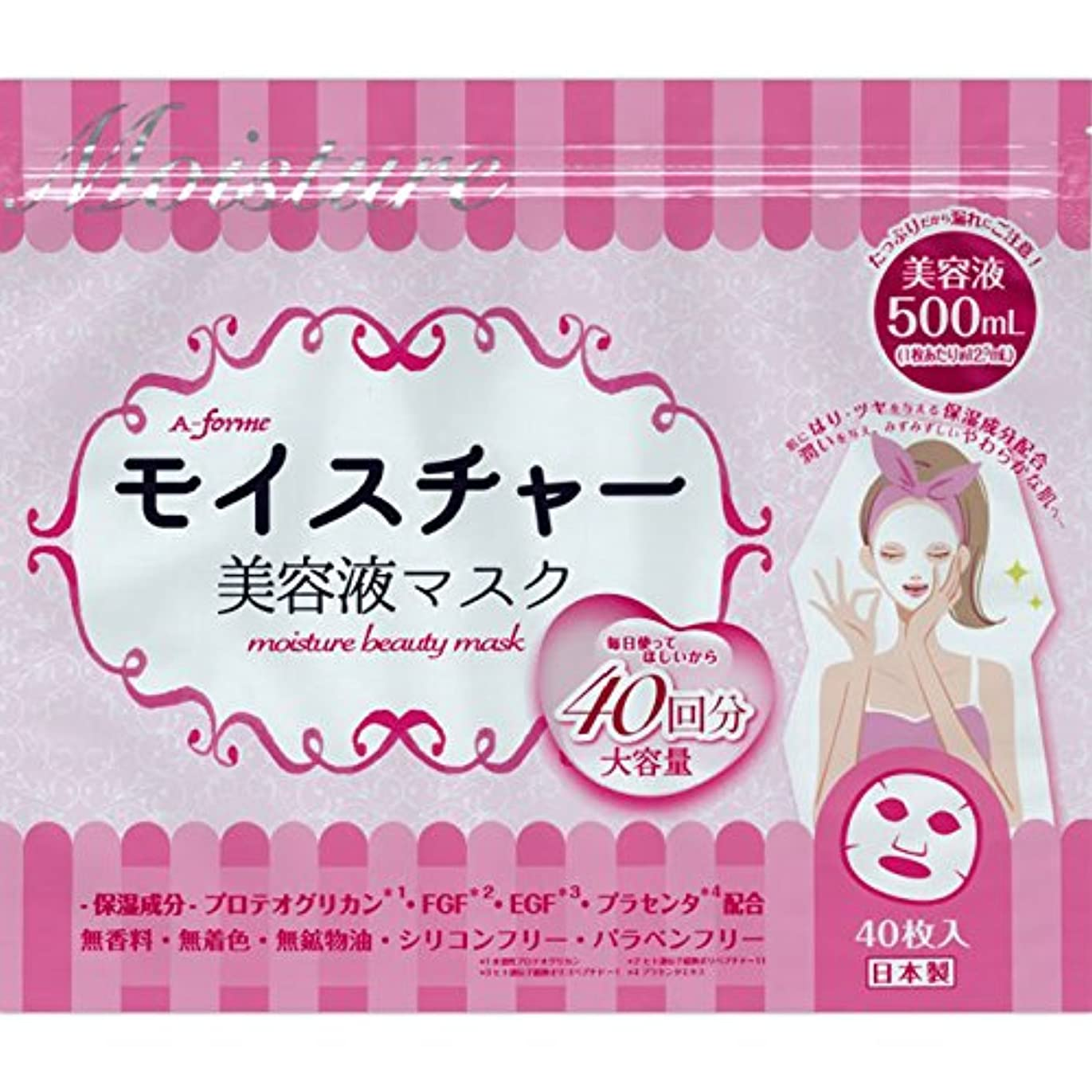 興奮するアジャ槍エーフォルム モイスチャー美容液マスク40枚×4