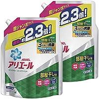【まとめ買い】 アリエール 洗濯洗剤 液体 リビングドライイオンパワージェル 詰め替え 超ジャンボ 1.62kg×2個