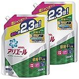 アリエール 洗濯洗剤 液体 リビングドライイオンパワージェル 詰め替え 超ジャンボ 1.62kg×2個 P&G