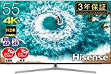 ハイセンス  Hisense 55V型 4Kチューナー内蔵液晶テレビ レグザエンジンNEO plus搭載 Works with Alexa対応 HDR対応 -外付けHDD録画対応(W裏番組録画)/メーカー3年保証-55U7E