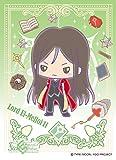 キャラクタースリーブ Fate/Grand Order [Design produced by Sanrio] ロード・エルメロイII世(EN-533) パック